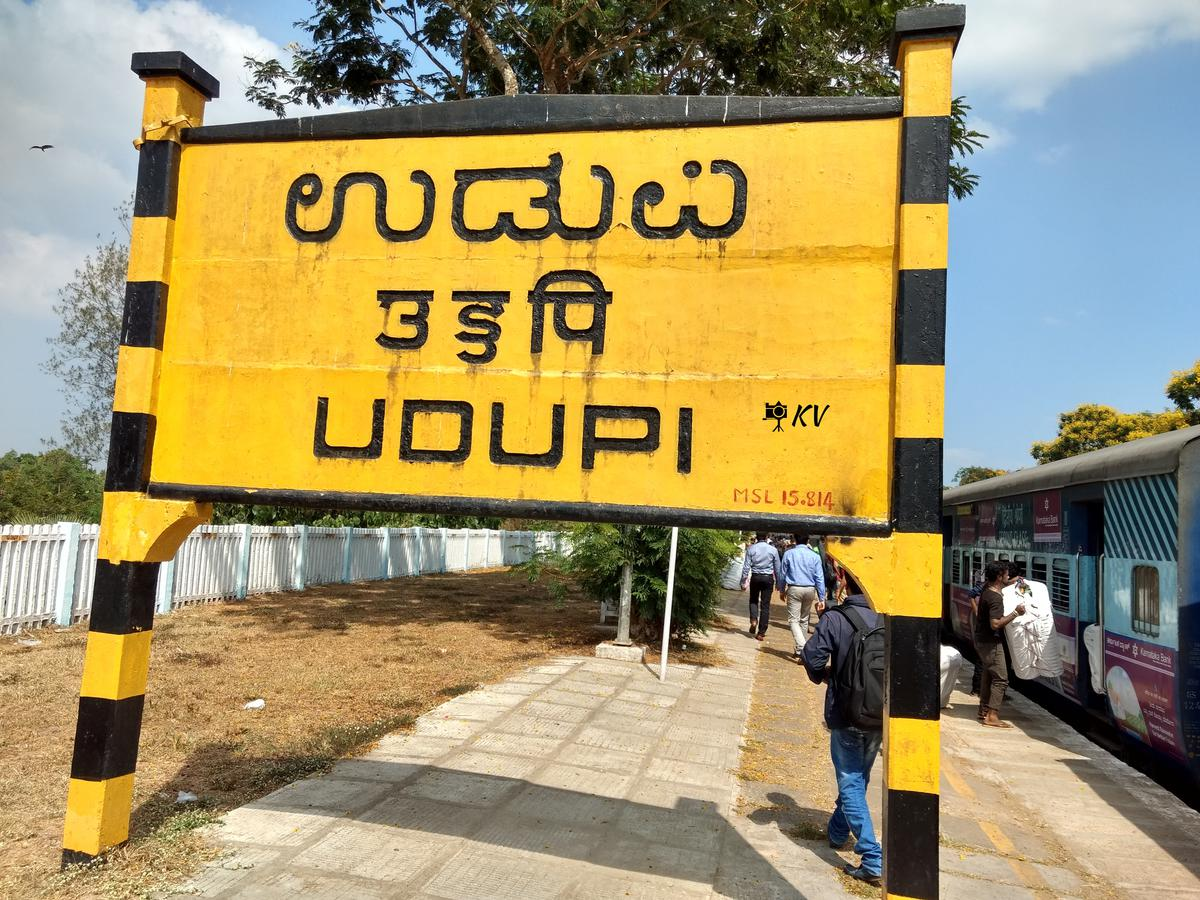 Calicut to Udupi: 28 Trains, Shortest Distance: 284 km - Railway Enquiry