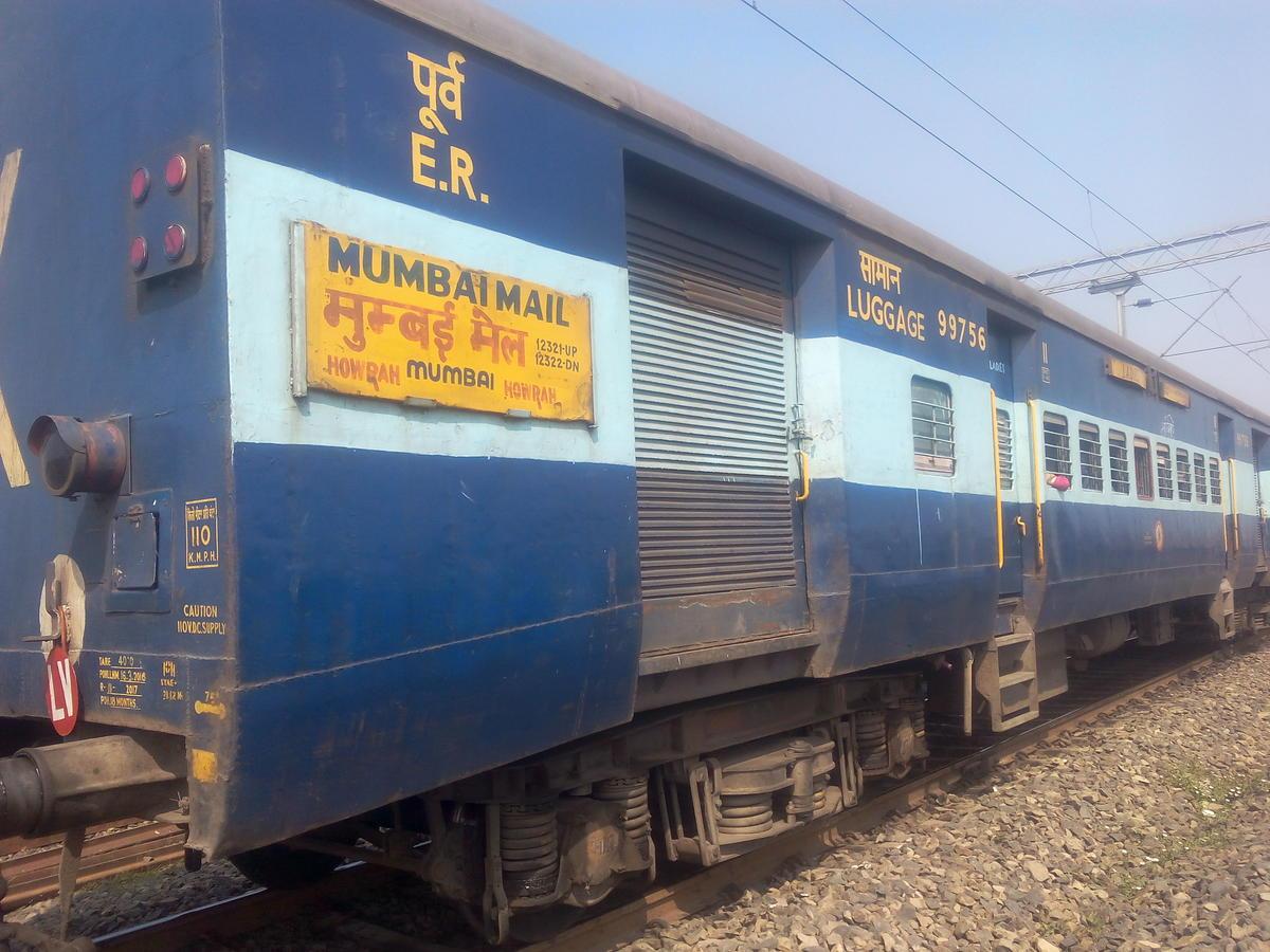 Mumbai CSMT - Howrah Mail (via Gaya) (PT)/12322 Time Table/Schedule:  Chhatrapati Shivaji Maharaj Terminus to Howrah ER/Eastern Zone - Railway  Enquiry
