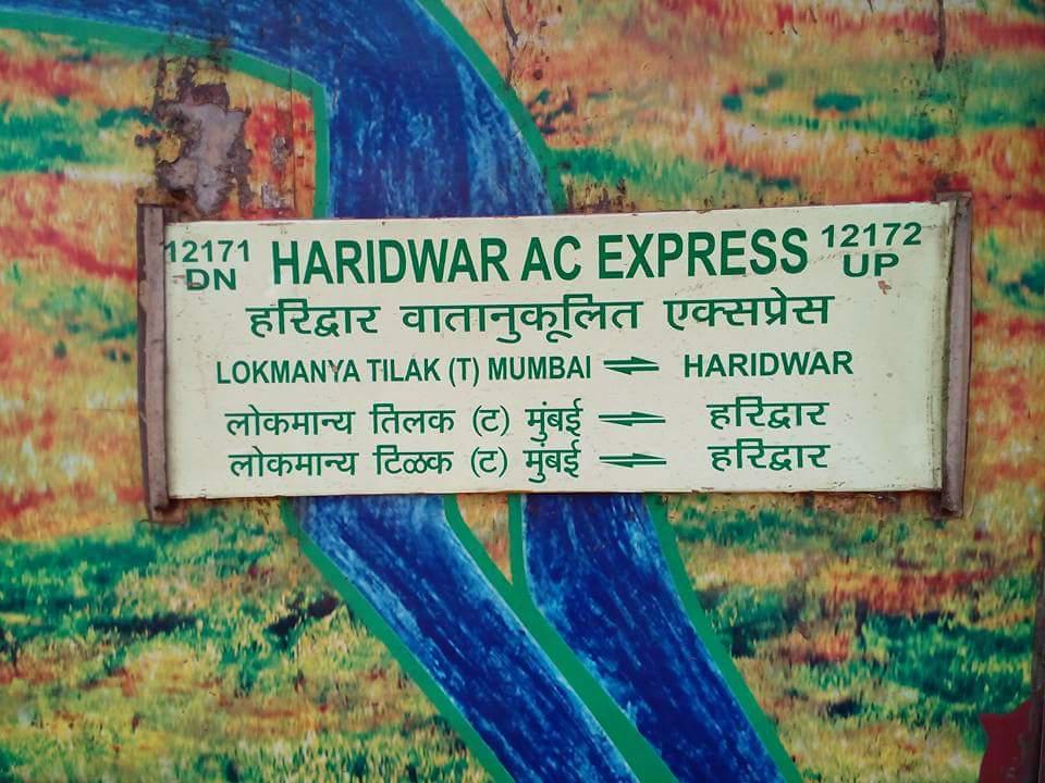 Image result for रेल नंबर 12171
