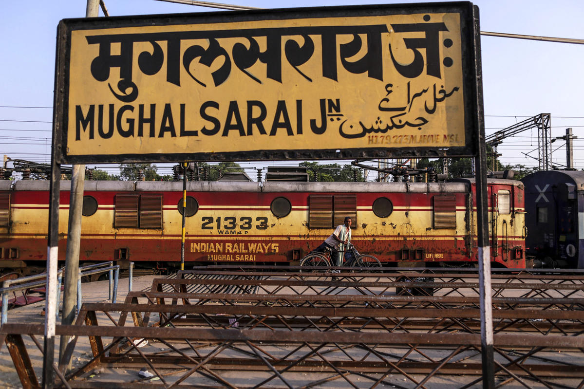 Image result for mughalsarai junction