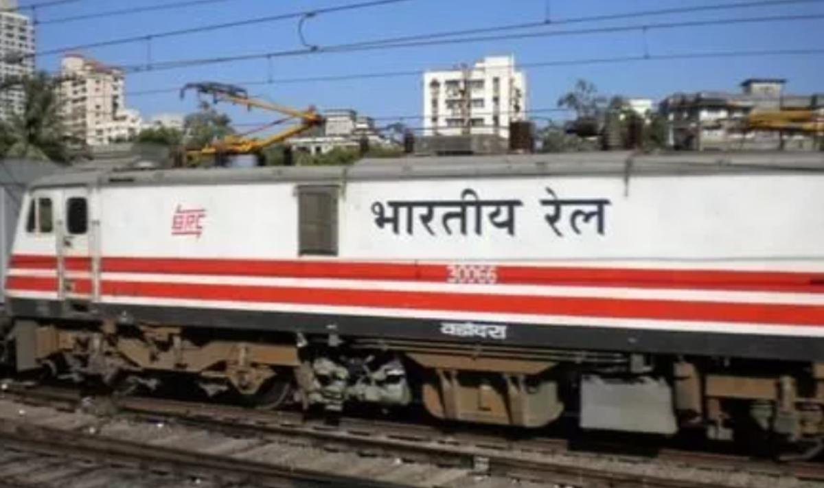 Indian Railways Ends Manual Booking; Now Reserve Full Train, Coach Online  Through IRCTC App New Delhi, May 20: In a digital push, the Railway Board  has ...