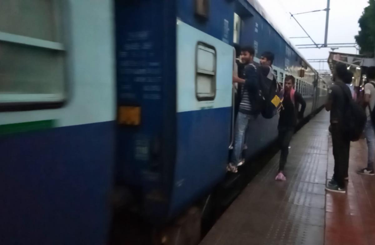 3704151-1: Badi sankhya mein bina ticket yaatra kar - Railway Enquiry