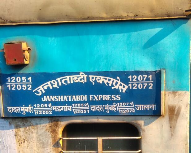 Dadar - Madgaon Jan Shatabdi Express (PT)/12051 Time Table/Schedule