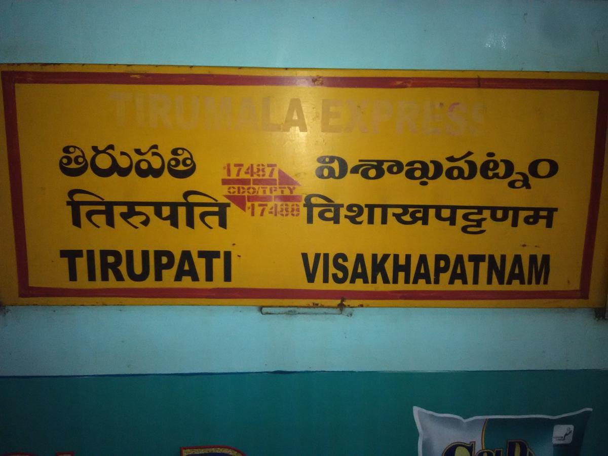 Tirumala Express/17488 IRCTC Reservation/Availability Enquiry:  Visakhapatnam/VSKP to Tirupati Main/TPTY - Railway Enquiry