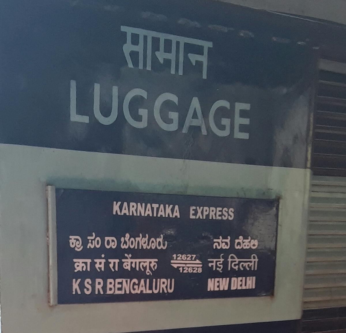 Full Time-Table for Karnataka Express (PT)/12628: New Delhi to Bangalore -  Railway Enquiry