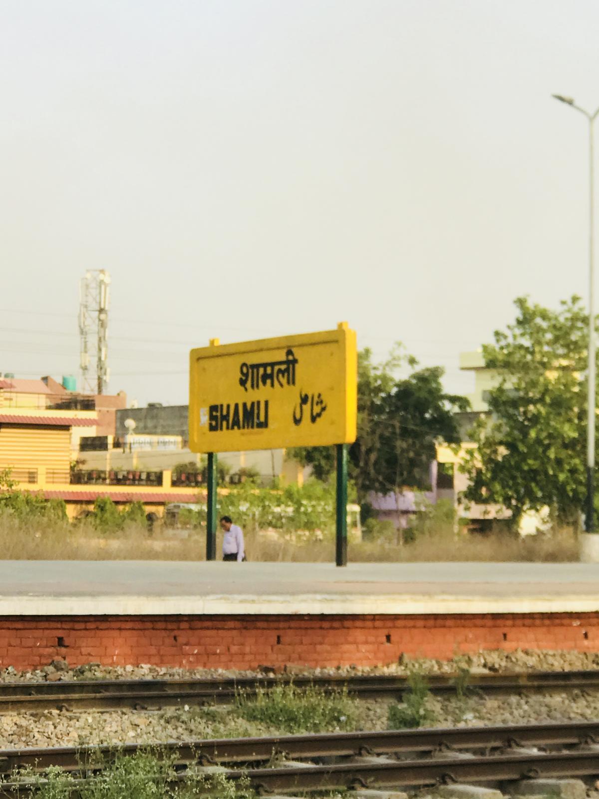 Shamli to Haridwar: 2 Trains, Shortest Distance: