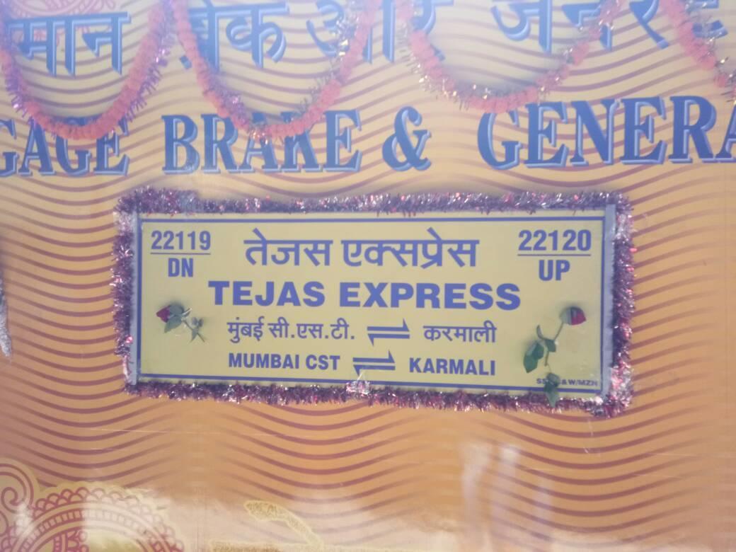 22120/Karmali - Mumbai CSMT Tejas Express - Karmali to Dadar