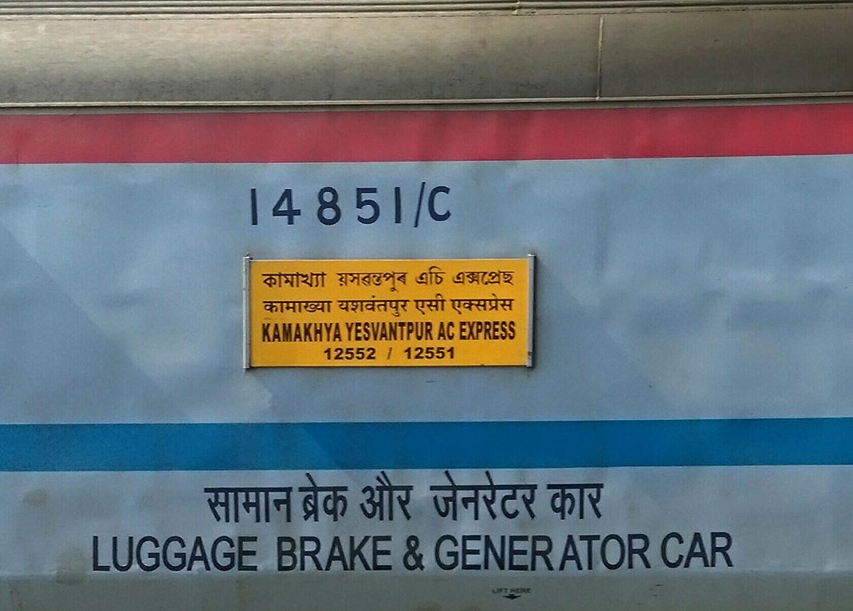 12552 Kamakhya Yesvantpur Weekly Ac Sf Express Pt To Chevy 350 Cket Diagram Large Tb
